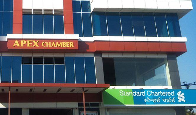 Apex Chamber