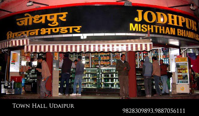 Jodhpur Misthan Bhandar