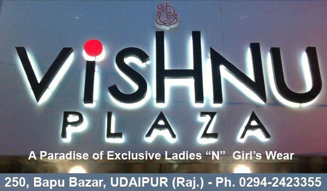 Vishnu Plaza