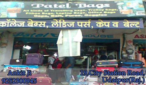 Patel Bags