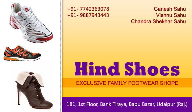 Hind Shoes