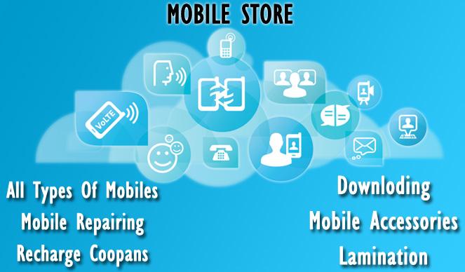 Simrat Mobile Store