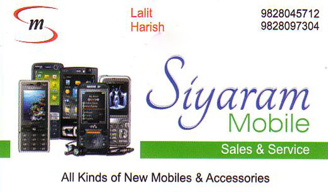 Siyaram Mobile