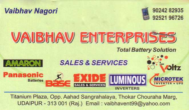 Vaibhav Enterprises