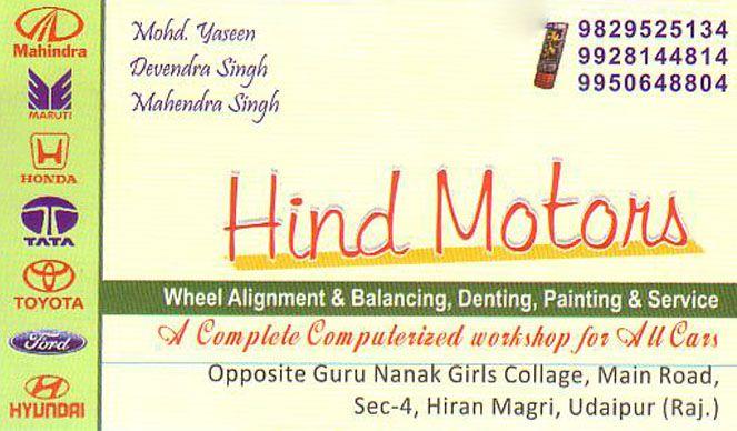 Hind Motors
