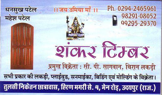Shankar Timber