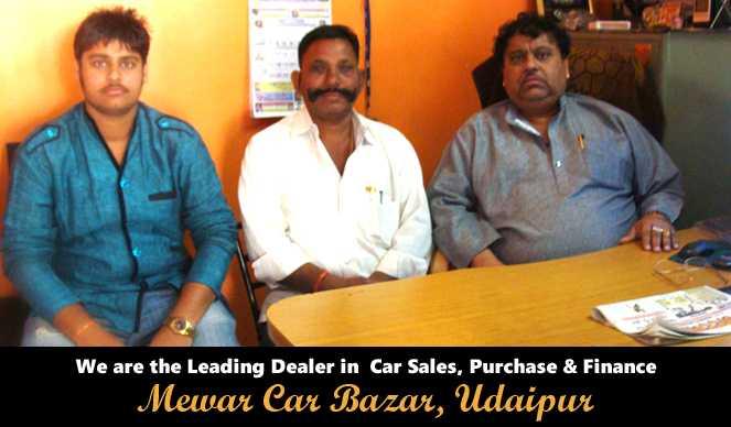 Mewar Car Bazar & Finance Facility