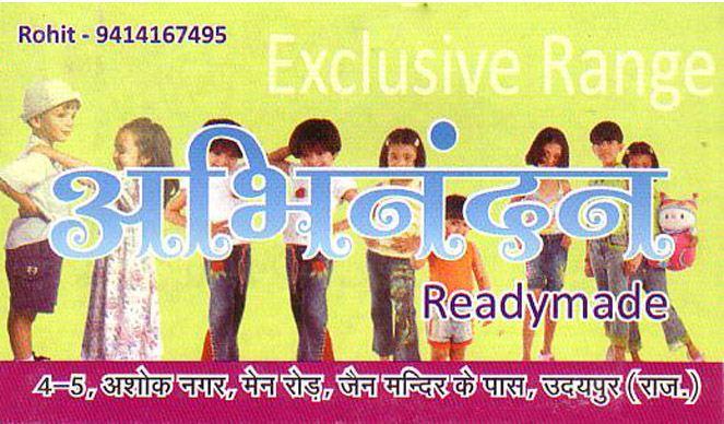 Abhinandan Readymades