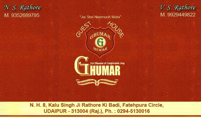 Ghumer guest house