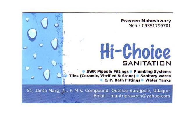 Hi Choice Sanitation