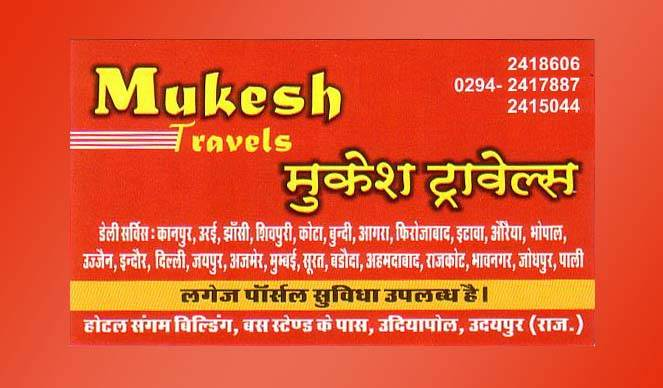 Mukesh Travels