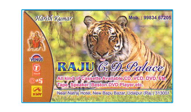 Raju CD Palace