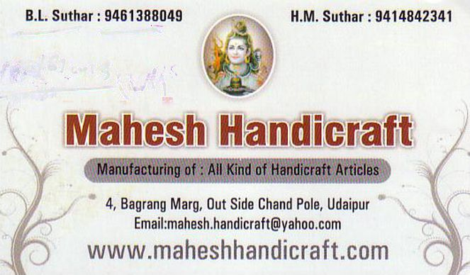 Mahesh Handicraft