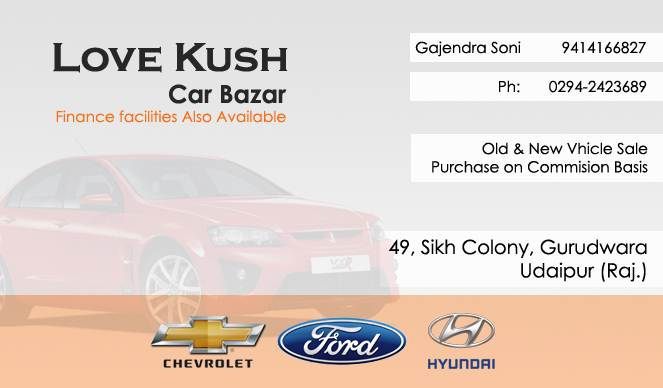 Love Kush Car bazar