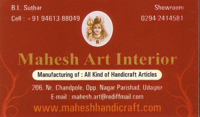 Mahesh Art Interior
