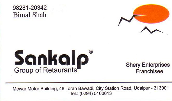 Sankalp Group of Restaurants