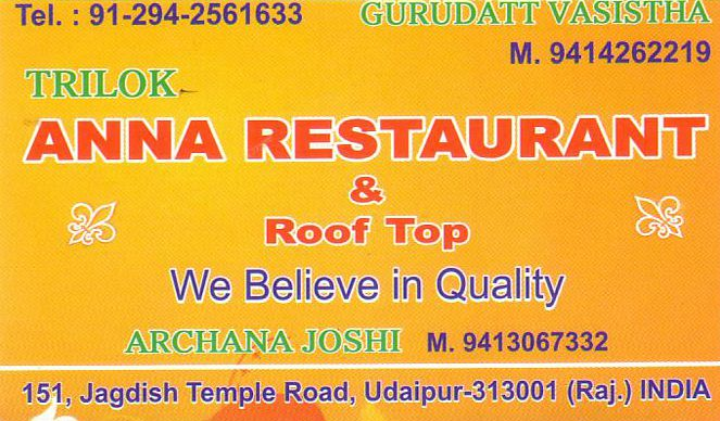 Anna Restaurant with Roof Top