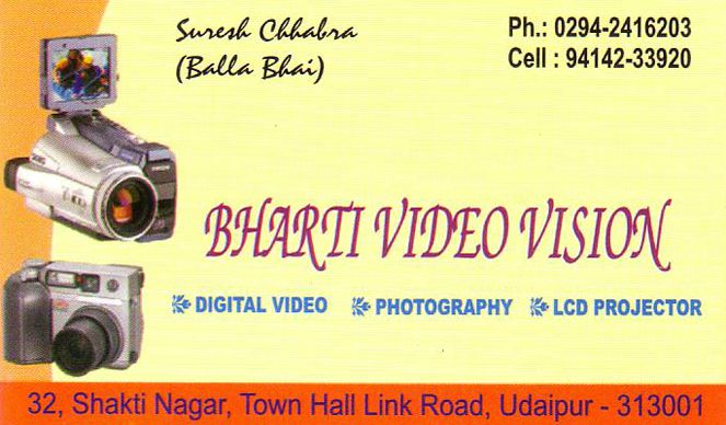 Bharti Video Vision