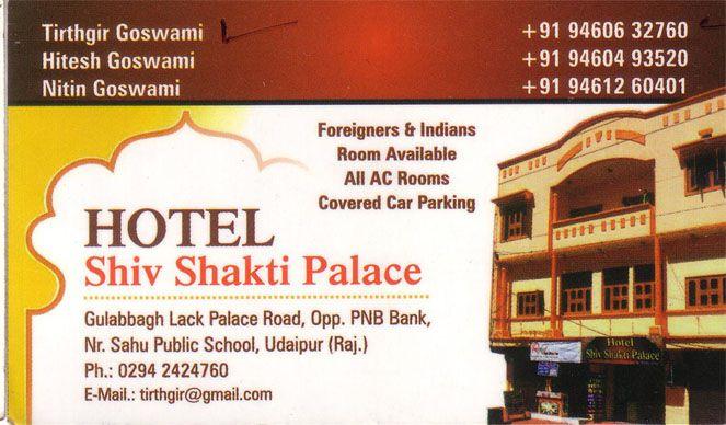 Hotel Shiv Shakti Palace