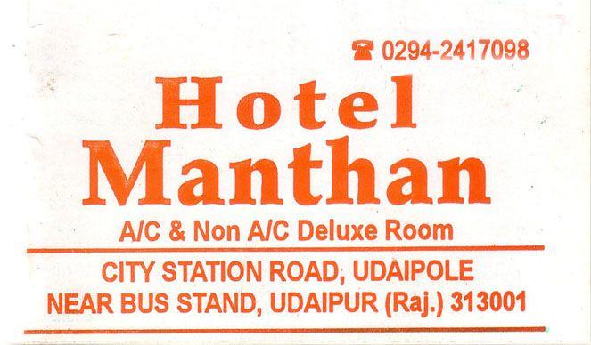 Hotel Manthan