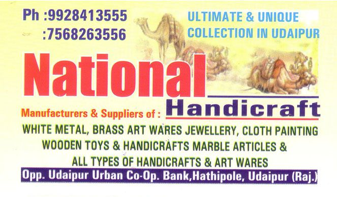 National Handicrafts