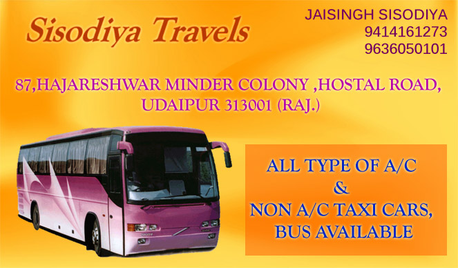 Sisodiya Travels