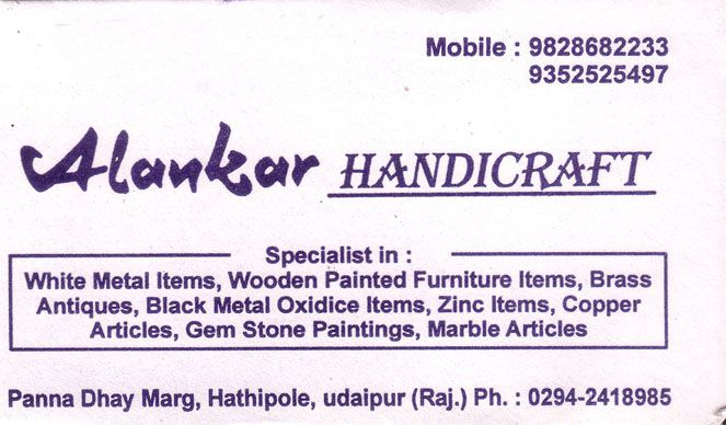 Alankar Handicrafts