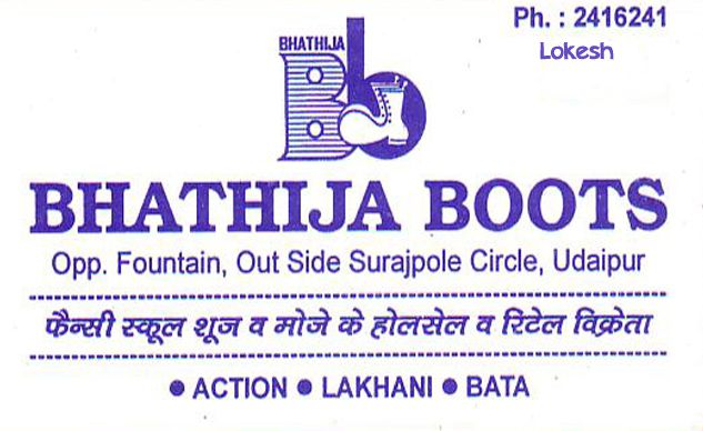Bhatija Boots