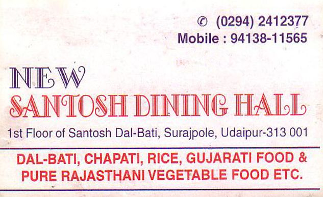 Santosh Dining Hall & Dal Bati Center
