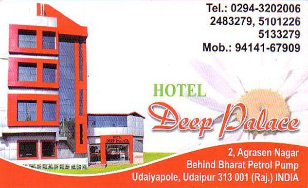 Hotel Deep Palace