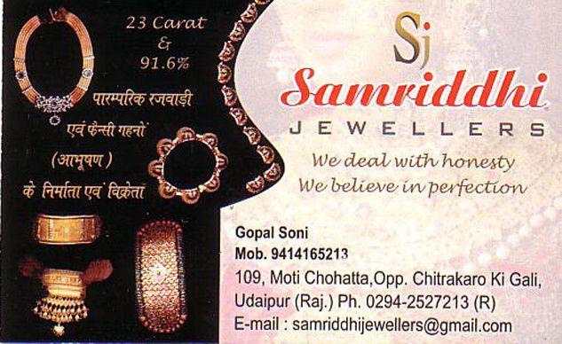 Samridhi Jewellers