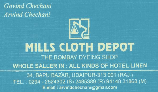 Mills Cloth Depot