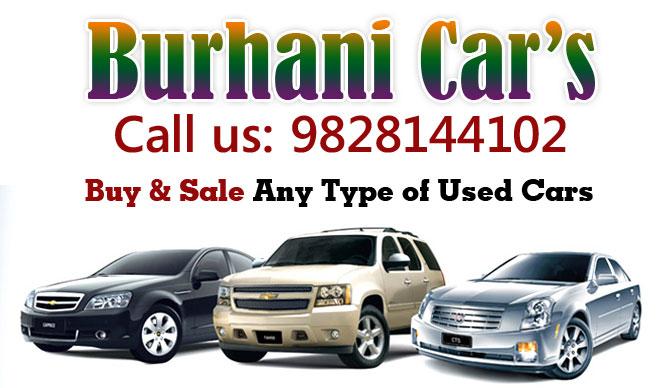 Burhani Cars