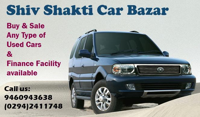 Shiv Shakti Car Bazar