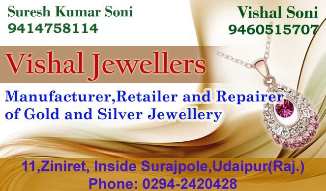Vishal Jewellers