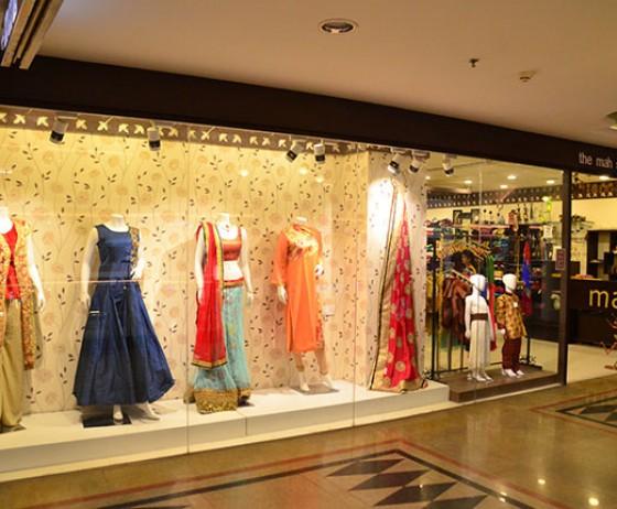 The Mah Store