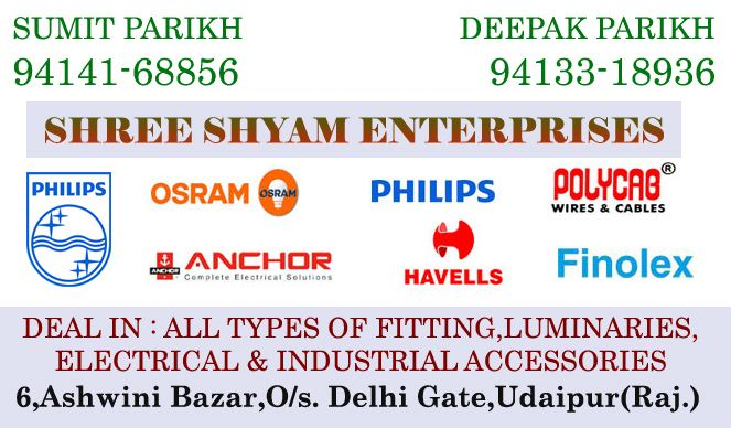 Shree Shayam  Enterprises