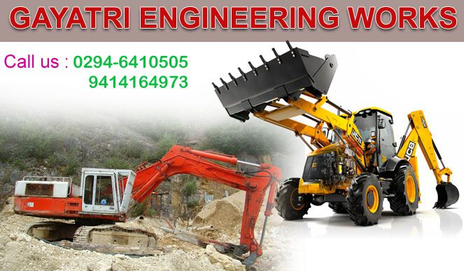 Gayatri Engineering Works