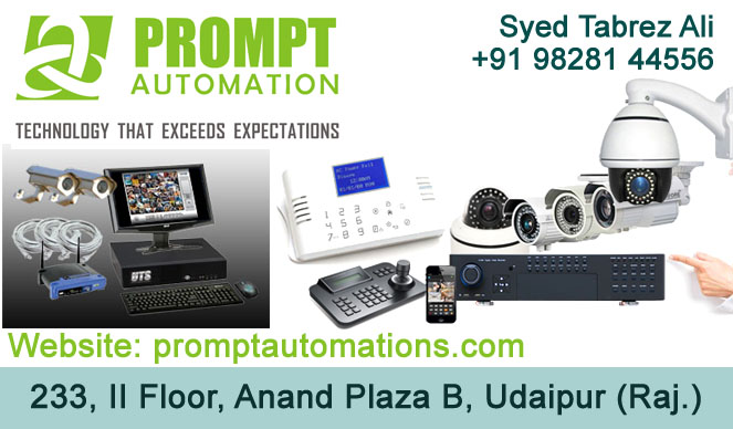 Prompt Automation