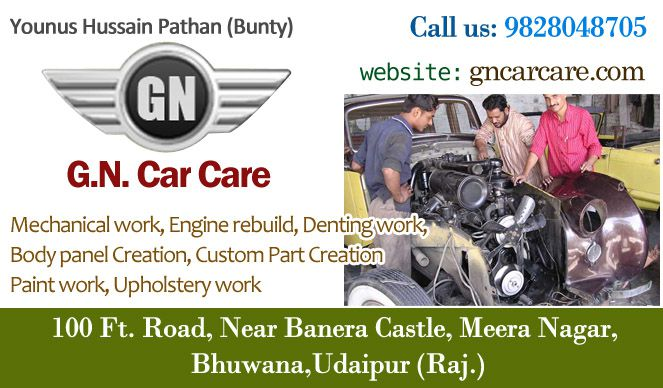 Gn Car Care