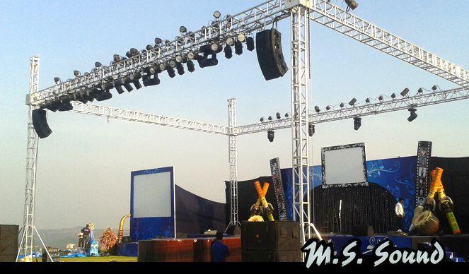 M.S Sound