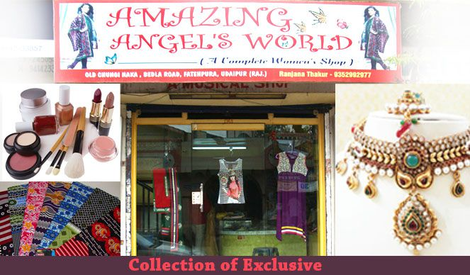 Amazing Angels World | Best Fashion Clothing Stores In Udaipur | Best Cloth Shopping Markets in Udaipur | Best Boutiques in Udaipur