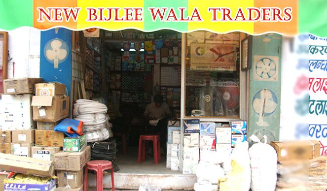 Bijlee Wala | Best Electronics Shops and Service Center in Udaipur