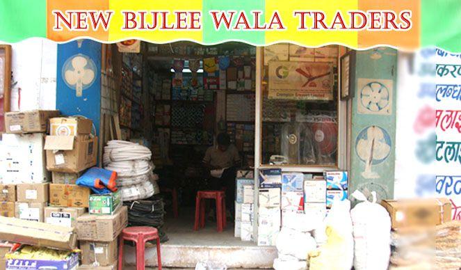 Bijlee Wala