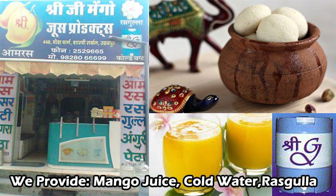 Shreeji Mango Juice Products | Best Events Management Services in Udaipur