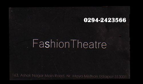 Fashion Theatre