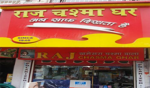 Raj Chashma Ghar | Fashion Accessories shops in Udaipur | Best Optical Shops in Udaipur | Bag Dealers in Udaipur