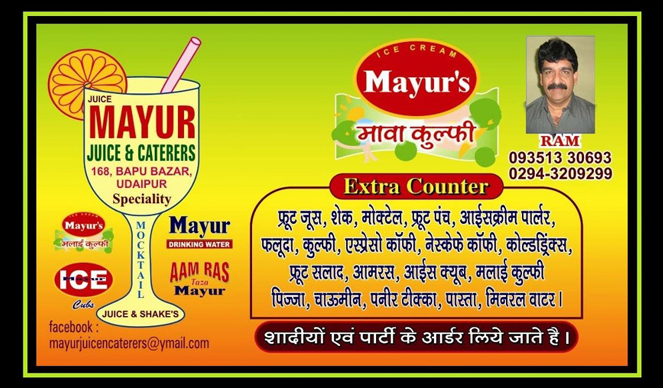 Mayurs | Best Cafe, Restaurants and Bars in Udaipur