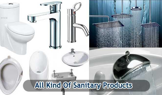 Jain Sanitary Mart