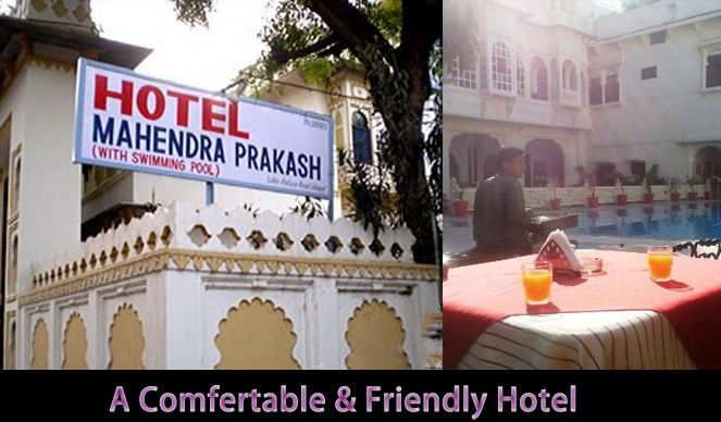 Hotel Mahendra Prakash | Best Accommodations Facilities & Services in Udaipur | Best budgeted Hotels in Udaipur